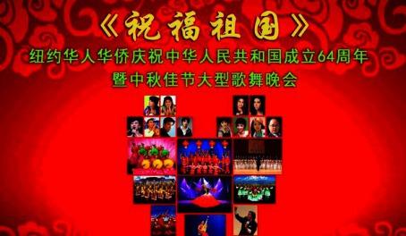 请点击以下链接观看国庆晚会